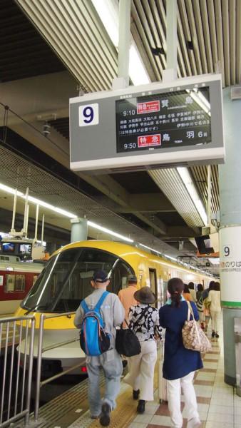 ビビッドな黄色が印象的な「伊勢志摩ライナー」。難波から鵜方駅まで2時間半の電車の旅